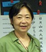 Shiao-Ping Wang